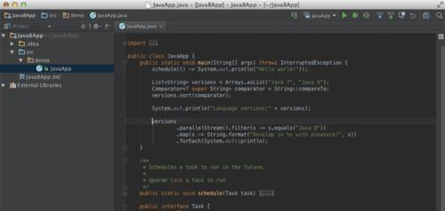 IntelliJ IDEA 13 supports the yet-to-be finalized Java 8