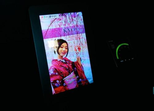 Sharp's MEMS-IGZO display prototype tablet is shown off in Tokyo on Friday. The display technology could help halve power consumption in mobile devices.