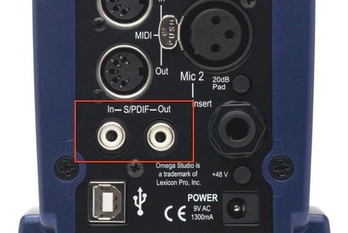 Less expensive USB audio interface feature coax digital audio inputs.
