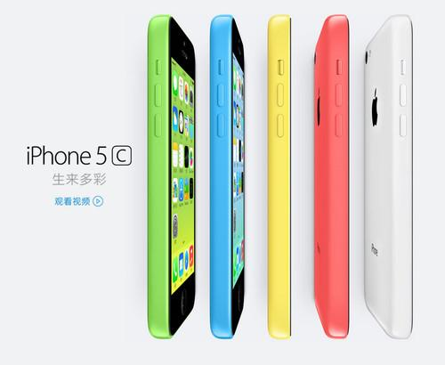 iPhone 5C photo on Apple's China website