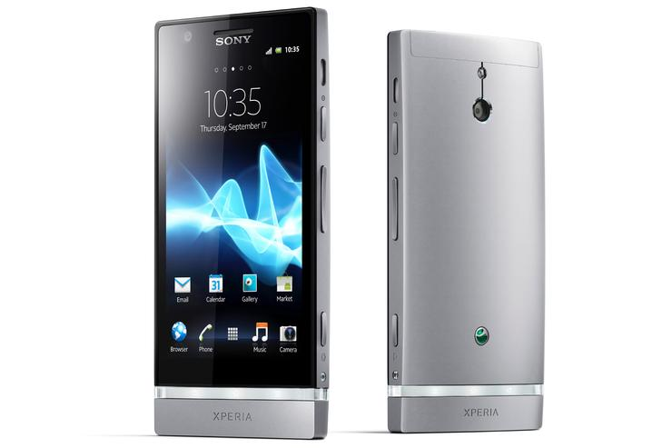 No Ice Cream Sandwich for you, yet: Sony's new Xperia P smartphone