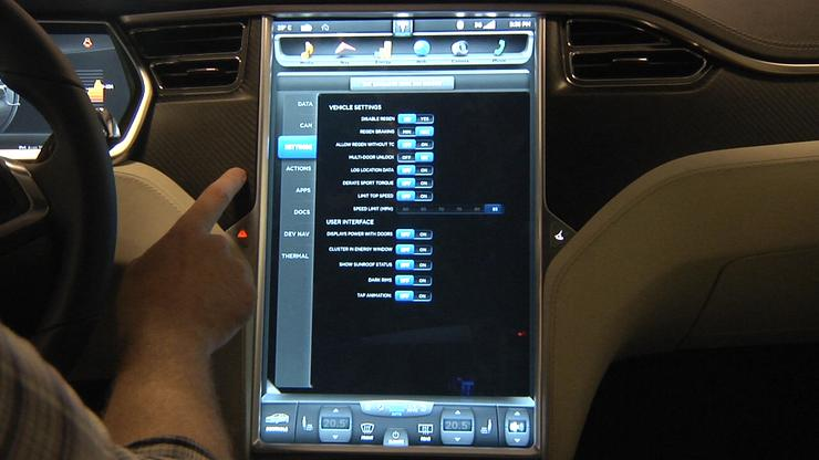 The 17-inch display inside the Tesla Model S