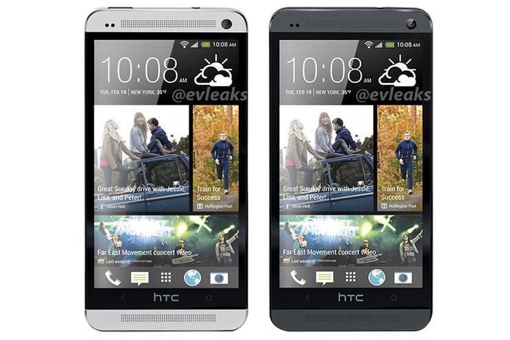The latest leaked image of what appears to be the rumoured HTC One Android phone. (Image Credit: @evleaks)