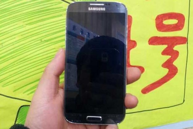 Is this the Samsung Galaxy S IV? (Image credit: bbs.52samsung.com)