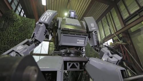 The Kuratas giant mecha robot, developed by Suidobashi Heavy Industry of Japan, is seen in a promotional YouTube video from 2012.