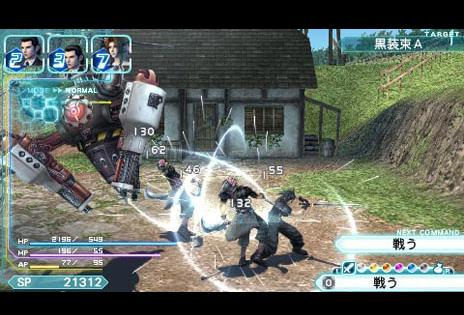 The 31 best PSP games