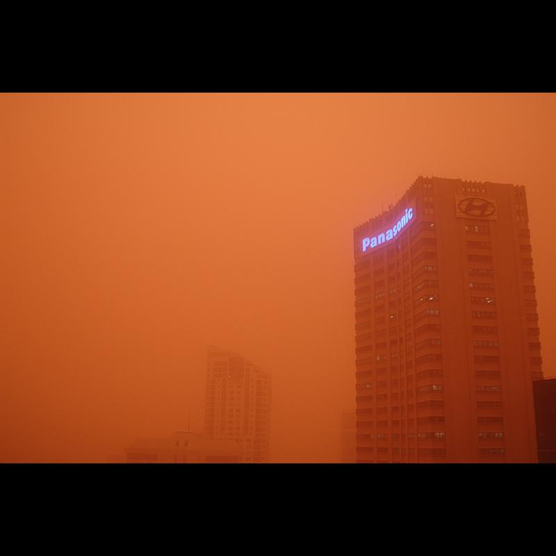 Sydney turns an eerie red: we capture the scenes across the city