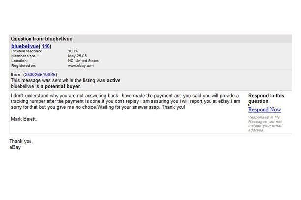How to spot an e-mail scam