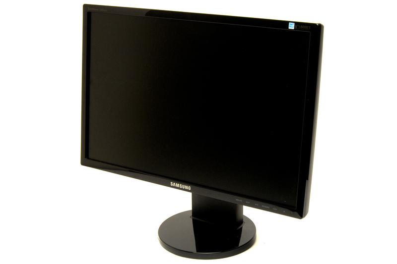 End of financial year roundup: LCD monitors for the office