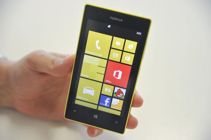The Nokia Lumia 520 is one of the most compact smartphones we've reviewed.