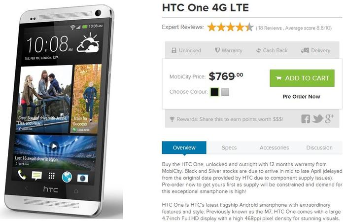 The HTC One as it appears on the MobiCity website.