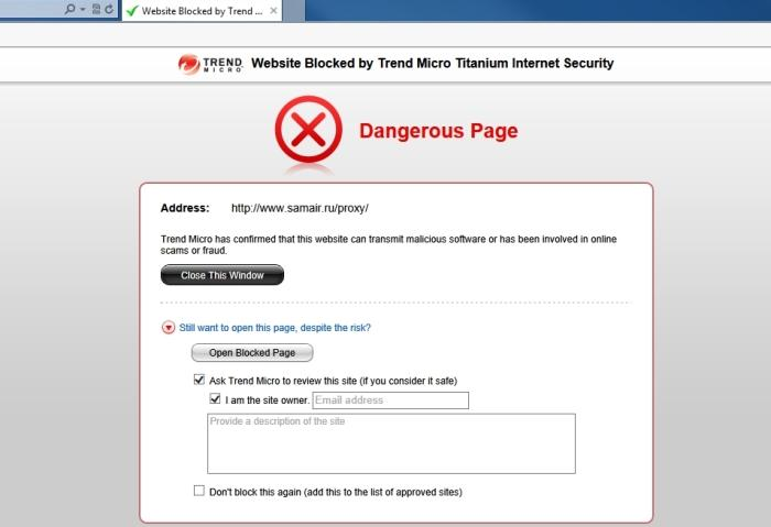 If you click on a site that's marked as being dangerous, then Trend Micro will block it.