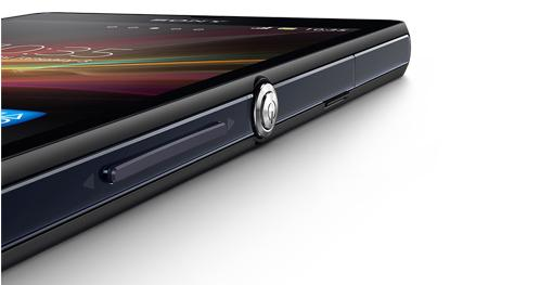 The Xperia Z is just 7.9mm thick, only 0.3mm thicker than Apple's iPhone 5.