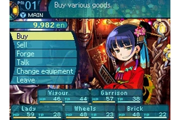 Atlus Etrian Odyssey III: The Drowned City